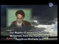 Imam Khomeini R.A on Ashura - New Version - Persian English Subtitles