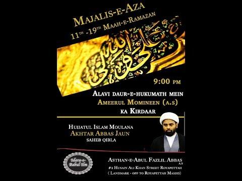 2nd Majlis Topic:ALAVI DAUR-E-HUKUMATH MEIN AMEERUL MOMINEEN(A.S) KA KIRDAAR By H I Akhtar Abbas Jaun-Urdu