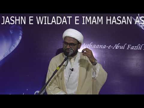 4th Majlis-E-Aza Topic:ALAVI DAUR-E-HUKUMATH MEIN AMEERUL MOMINEEN(A.S) KA KIRDAAR By H I Akhtar Abbas Jaun-Urdu