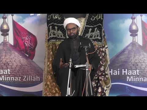 7th Majlis 7th Muharram 1440 Hijari 2018 Topic:Izzat e Hussaini - Ummat ki Nijaat kaa Zariya By H I Akhtar Abbas Jaun-Ur