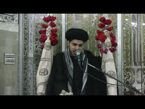 [Majlis 2] Khitaab: Moulana Syed Haider Ali Jafri   Muharram 1440/2018 - Urdu