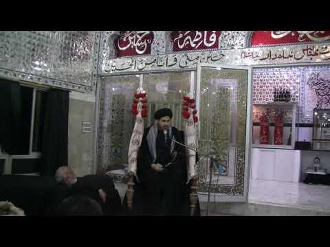 [Majlis 4] Khitaab: Moulana Syed Haider Ali Jafri   Muharram 1440/2018 - Urdu