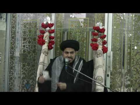 [Majlis 5] Khitaab: Moulana Syed Haider Ali Jafri | Muharram 1440/2018 - Urdu