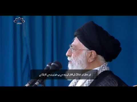 [07Oct2018] بسیج کنوینشن سے رہبر انقلاب اسلامی کا خطاب - Urdu