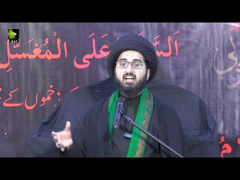 [03] Topic:Quran o Ahl e Bait   H.I Syeed Sibtain Ali Naqvi   Muharram 1440 - Urdu