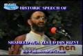 Shaheed Aga Zia Ud Din Rizvi Historic Speech at Karachi in 2 - Urdu