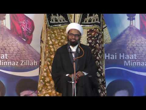 #1 Izzat e Hussaini - Ummat ki nijaat kaa zariya - Muharram 2018 - Akhtar Abbas Jaun - Urdu
