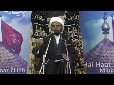 #5 Izzat e Hussaini - Ummat ki nijaat kaa zariya - Muharram 2018 - Akhtar Abbas Jaun - Urdu