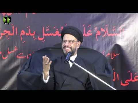 [04] Topic:Insan Honay kay Muhrikat Kia Hay? | H.I Zaki Baqari | Muharram 1440 - Urdu