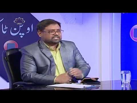[Open Talk] اوپن ٹاک -  اسلام میں حدود الہی- Urdu
