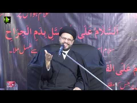 [05] Topic:Insan Honay kay Muhrikat Kia Hay? | H.I Zaki Baqari | 1440 - Urdu