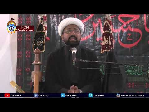 5th Majlis 29th Muharram 1440 Hijari 10th October 2018 Topic: Dour e Ghaibat mein Eiman ki Hifazat By H I Muhammad Irfan