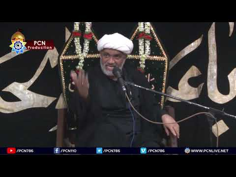 Majlis-E-Aza 2nd Safar 1440/12th October 2018 Topic:Mulaqat e Imam e Zamana(a.t.f.s) By H I Nadir Sadqi - New Na