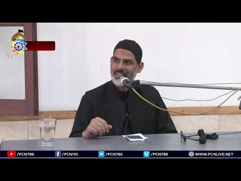 4th Safar 1440 Topic:Falsafa o Aadaab e Ziarat e Imam Hussain(ASWS) By Agha Mubashir Zaidi at Mehfil e Murtaza-Urdu