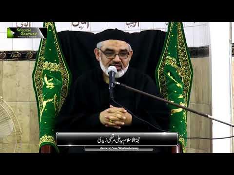[4] Topic: معاشرے کے رسم و رواج اور نصرتِ امامِ زمانہؑ | H.I Ali Murtaza Zaidi - Urdu