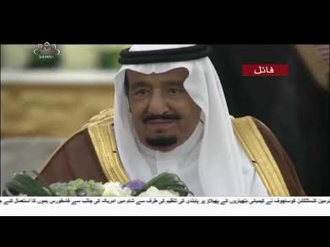 [14Oct2018] یمن میں عام معافی کا اعلان - Urdu