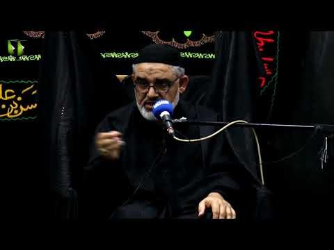 [4] Topic: دعا ، زیارت اور اہلبیتؑ کی تعلیمات | H.I Ali Murtaza Zaidi | Safar 1440 - Urdu