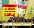 O' Aba Abdillah, we are the nation of Hezbollah | Arabic Sub English