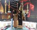 Ashra E Majalis 2nd Majlis 30 Zilhaj 1439/11.09.2018  Topic: Quran and Itrat By H I Syed Mohammad Ali Naqvi - Urdu