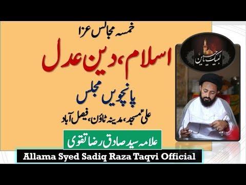 [5] Topic: Islam Deen e Adal  | H.I Syed Sadiq Raza Taqvi | Safar 1440 - Urdu
