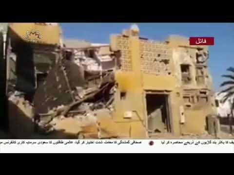 [19Oct2018] القطیف کے عوام پر سعودی اہلکاروں کا حملہ  -Urdu