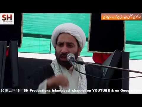 1st Majlis Muharram 1437/15.10.2015 Topic: Imamat By Sheikh Sakhawat Ali Qumi at Haidery Chowk Rawalpindi - Urdu