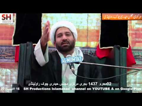 2nd Muharram 1437 Hijari 16.10.2015 Topic: Imamat By Sheikh Sakhawat Ali Qumi at Haidery Chowk Rawalpindi - Urdu