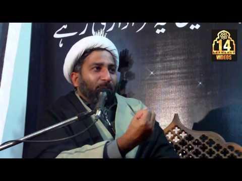 Majlis e Aza 29 Muharram 1434 Hijari 14 Dec 2012 By H I Sakhawat Hussain Qumi at Yadgar Hussain a.s Rawalpindi - Urdu