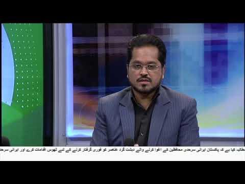 [20Oct2018] سعودی حکومت کی جانب سے جمال خاشقجی کے قتل کا اعتراف-Urdu