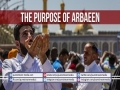 🎦 The Purpose of Arbaeen | Ayatollah Khamenei