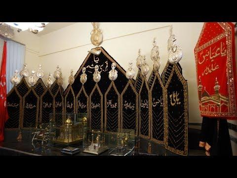 Khamsa e Majalis 1st Majlis 11 Safar 1440 Topic: علم میراثِ اہلبیتؑ By H I Syed Hassan Zafar -urdu