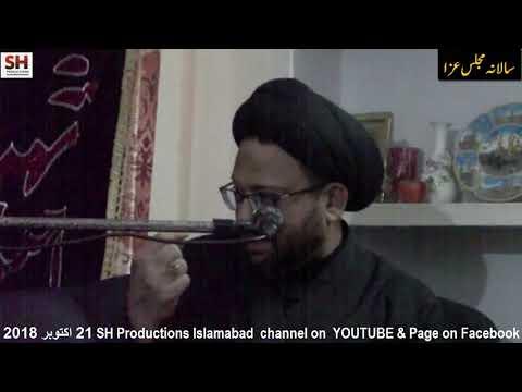 Majlis e Aza 11 Safar 1440 Hijari 21 October 2018 By Allama Syed Asad Alam Naqvi at Res: Syed Ali Mushafi I-9/1-Urdu