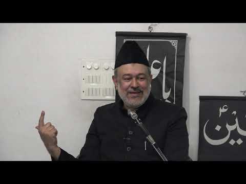 Quran mein Deen ka Tasavvur - Majlis 03 | 11th Safar 1440 | Moulana Agha Mujahid Hussain