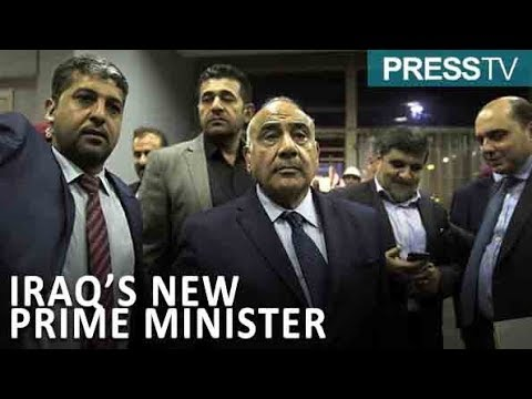 [25 October 2018] Abdul-Mahdi sworn in as Iraq\'s new PM & presents cabinet - English