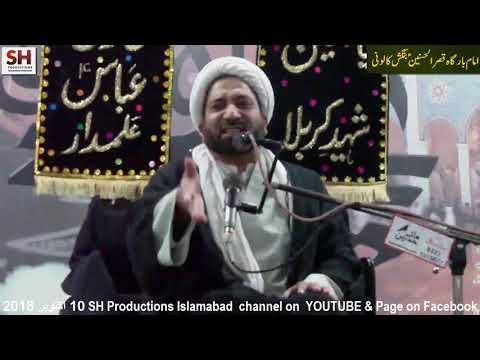 Majlis e Aza 29 Muharram 1440/10.10.2018 By Sheikh Sakhawat Ali Qumi at Imambargah Bangash Colony Rawalpindi -Urdu