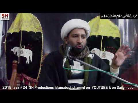 Ayam e Fatimia Majlis 1439 Hijari 24 February 2018 By H I Sakhawat Ali Qumi at Bargah Yadgar e Hussain RWD-Urdu