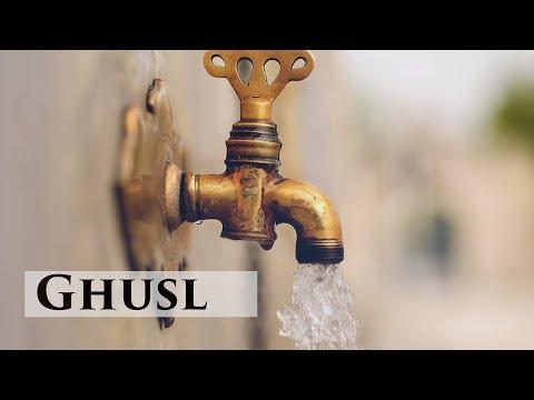 Spiritual Journey | EP5 | Ghusl | by Maulana Ali Raza Rizvi 2018 - Urdu