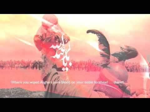 Husain Mujh ko Maaf Karna - Shuja Rizvi - Urdu