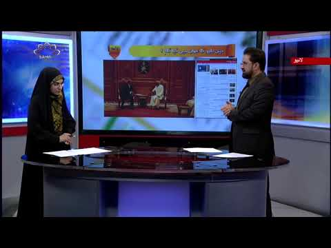 [28Oct2018] نیتن یاہو کا عمان میں کیا کام ؟-Urdu