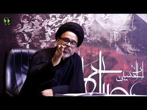 [Clip 4] اربعین راہ قرب Arbaeen Rah Qurb | H.I Haider Abbas Abidi - Urdu