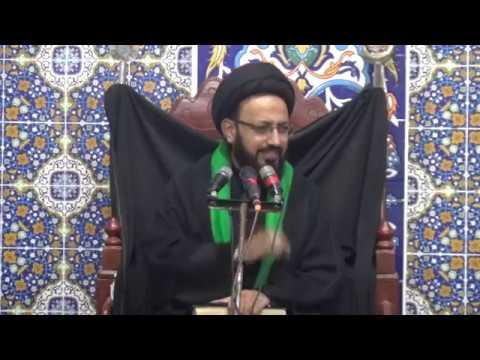 [Majlis] Topic:  اللہ اور امام سے محبت اور اسکی تصدیق | H.I Sadiq Raza Taqvi - Urdu