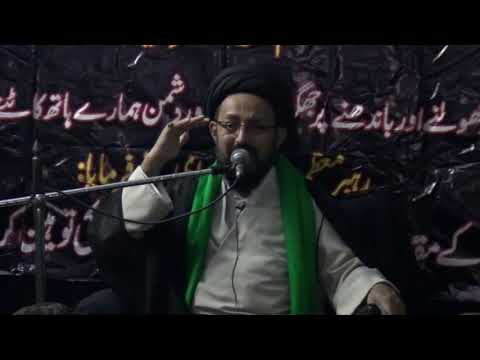 [Majlis] آج کی سوسائٹی کا سب سے بڑا المیہ اوراسکا حل | H.I Sadiq Raza Taqvi - Urdu