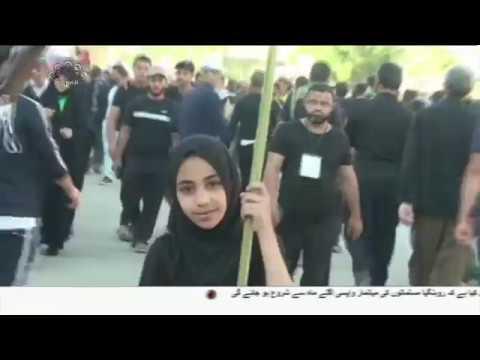 [31Oct2018] اربعین حسینی میں کروڑوں کی شرکت   -Urdu