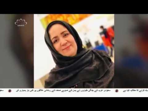[31Oct2018] ایران کے وزیر خارجہ کا دورہ پاکستان   -Urdu
