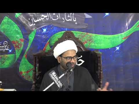 Majlis 01 -  Seerat e Imam Sajjad (as) - Moulana Akhtar Abbas Jaun - Urdu