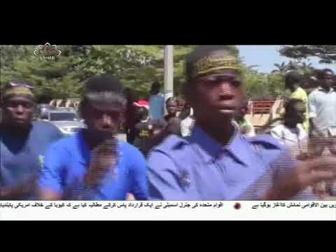 [02Nov2018] نائیجیریا کے شیعہ مسلمانوں کا قتل عام وہابیوں کی ایماء پ-Urdu