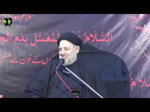 [3]Imam Hussain a.s se Taqarrub | H.I Jaffar Khawarzmi - Urdu