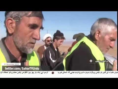 [03Npv2018] مشہد مقدس کی جانب زائرین کے پیدل کارواں ، رواں دواں   -Urdu