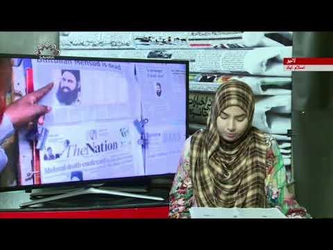 [03Nov2018] عرب اسرائیل تعلقات : ایک نیا موڑ -Urdu