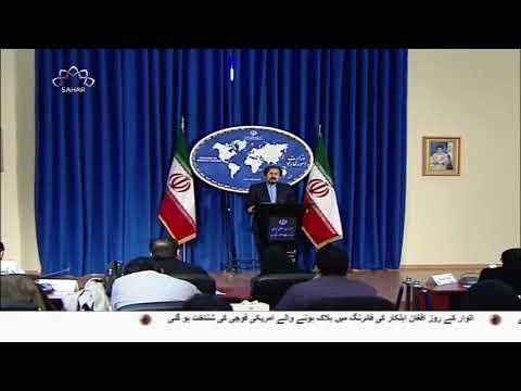 [05Nov2018] امریکہ ایٹمی معاہدے کو کمزور نہیں کر سکتا۔ ا-Urdu
